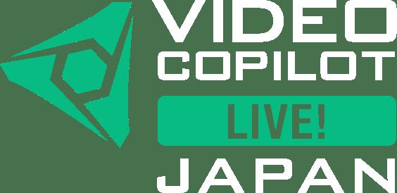 VIDEO COPILOT LIVE! JAPAN