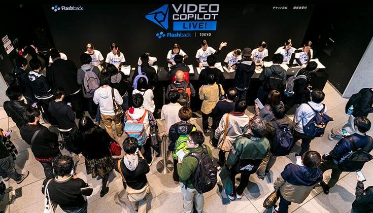 【VIDEO COPILOT LIVE! 2016】イベントレポート
