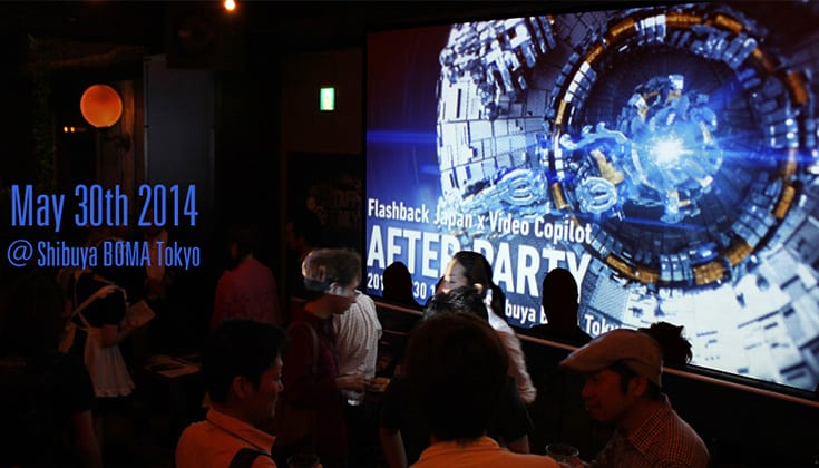 【VCセミナー AFTER PARTY 2014】映像クリエイター交流会 レポート