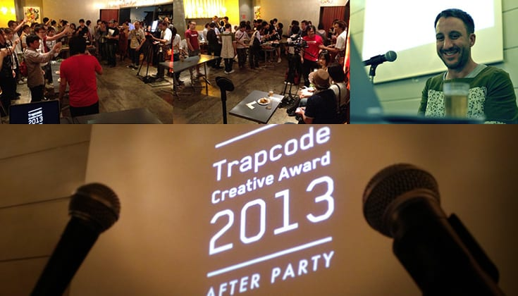 【Trapcode Creative Award 2013】After Party 開催報告